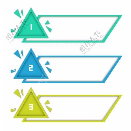 三角形对称图案插图