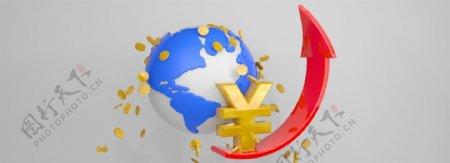 金融商业金融理财地球金币和人民币符号背景
