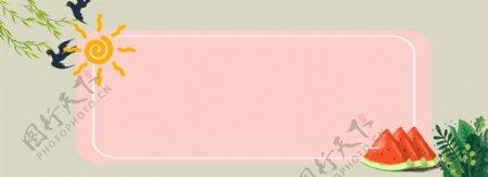 六月果蔬banner背景图