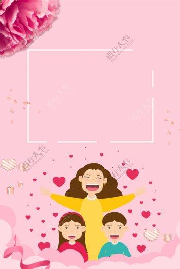 卡通边框小清新母亲节背景