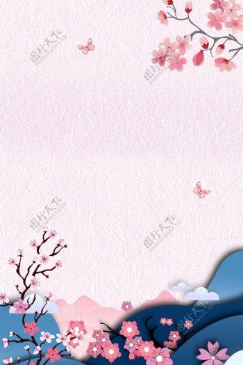 小清新浪漫樱花季高清背景