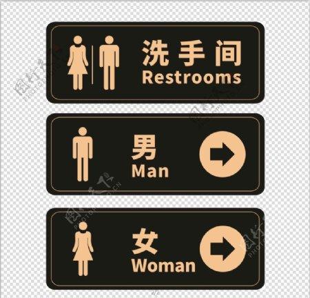 洗手间男女洗手间厕所