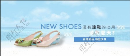 淘宝夏季女凉鞋