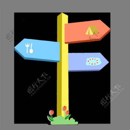 手绘箭头指示标志餐厅露营游泳gif动态图