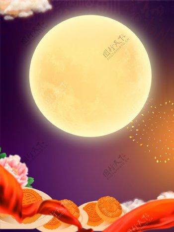 纯手绘圆月星空中秋背景素材