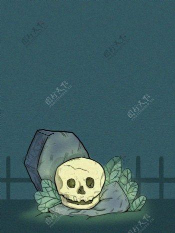 原创手绘万圣节骷髅元素纯色H5背景