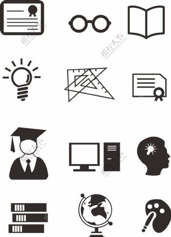 半自由主题教育图标