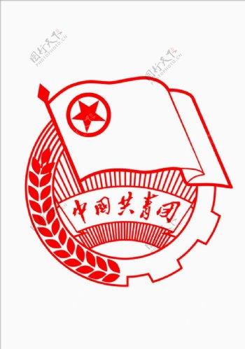 单色团徽共青团标准团徽
