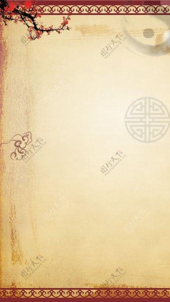 米色中国风H5背景素材