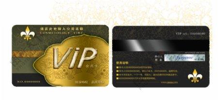 VIP贵宾卡钻石卡会员卡