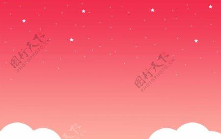 粉色PPT背景