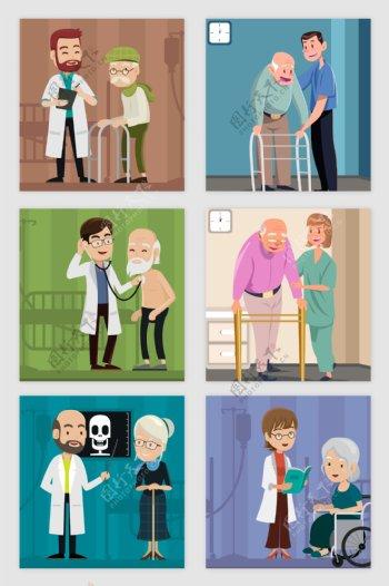 医生病人插画
