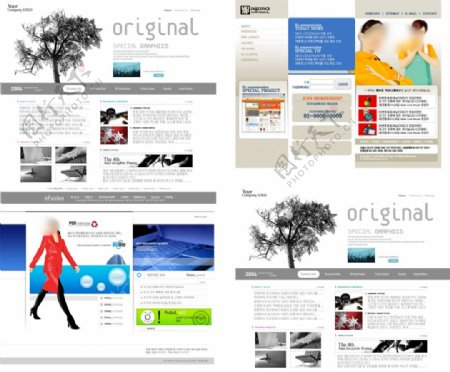 韩国商业网页模板