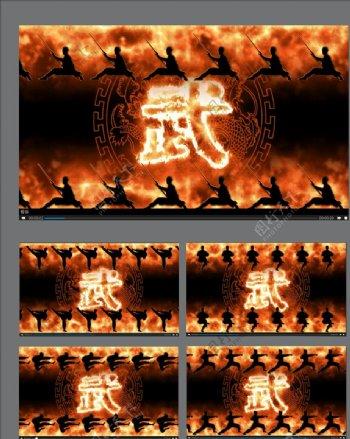 武术舞台视频背景素材