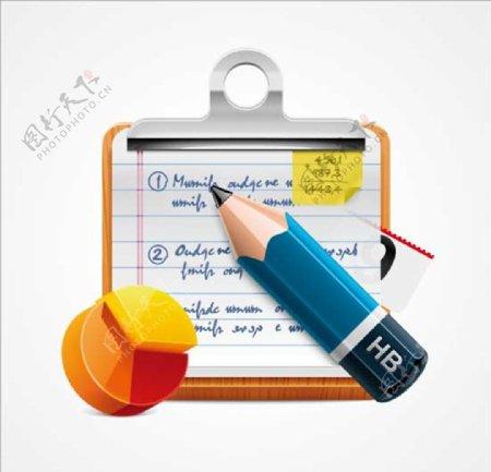 写字板教学白板笔记本记事本铅笔