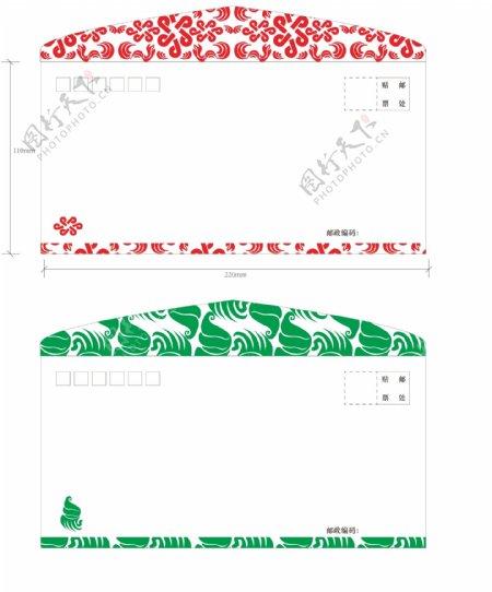 中国风古典风格信封设计模板