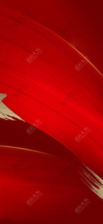 红色质感背景