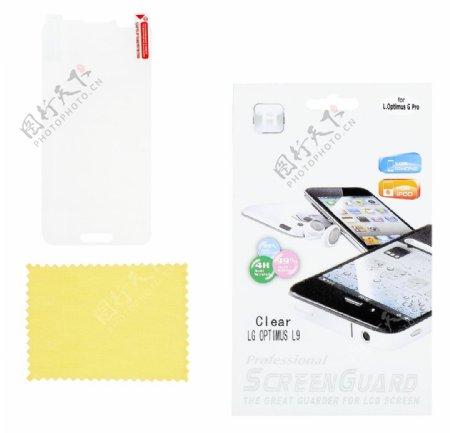 手机屏保包装