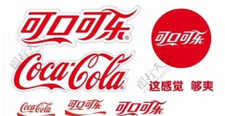 标志可口可乐LOGO