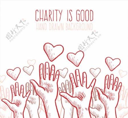彩绘手臂与爱心慈善海报矢量图