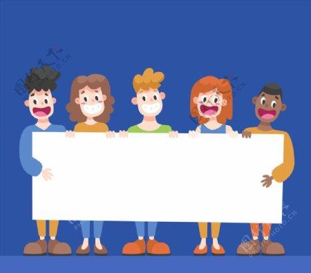创意举空白纸板的笑脸男女矢量素