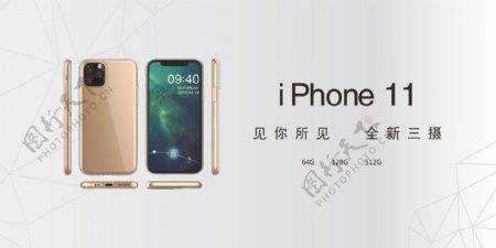 IPHONE苹果手机