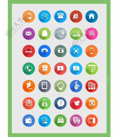 手机按钮手机icon图标UI