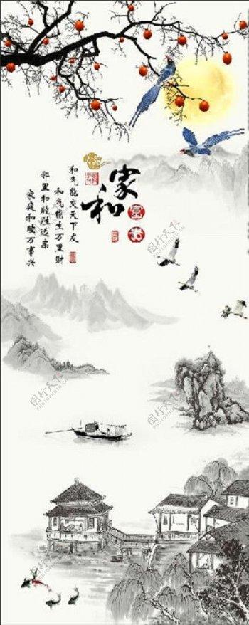 新中式家和富贵花鸟玄关装饰画