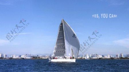 一帆风顺屏保一帆风顺背景