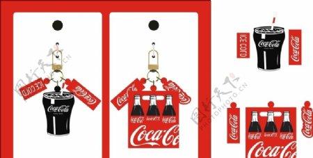 可口可乐钥匙扣矢量图CDR