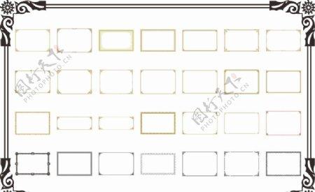 各种边框花纹集合CDR矢量