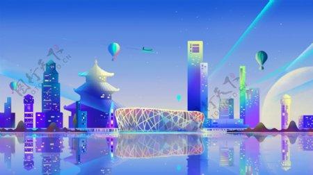 北京鸟巢地标城市插画卡通背景