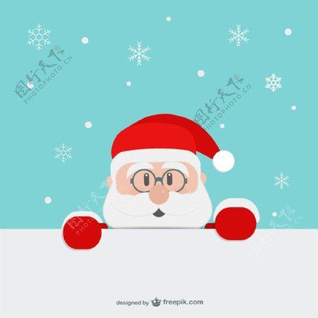 圣诞老人脸卡通