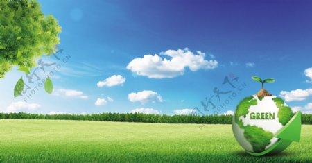 绿色展板环保PPT背景
