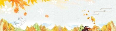 手绘枫树叶
