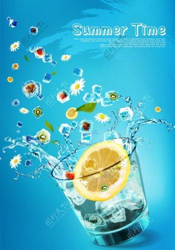 夏天蓝色清爽柠檬水水杯宣传海报