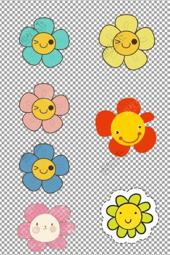 微笑的太阳花