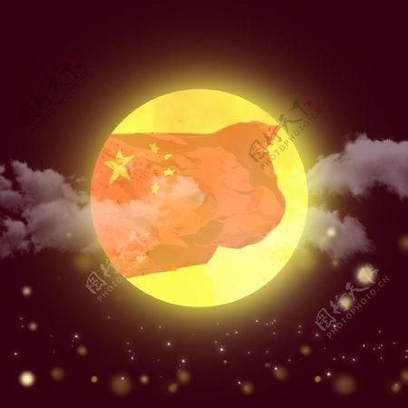 中秋国庆红旗月亮星星