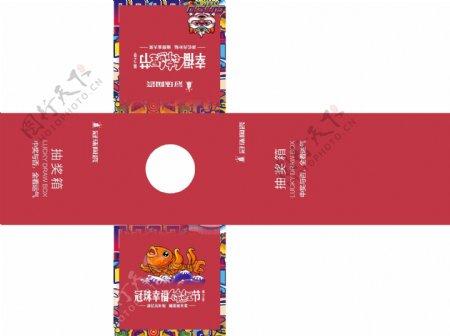 冠珠陶瓷冠珠幸福锦鲤节抽奖箱