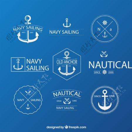 航海徽章收藏