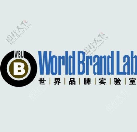 世界品牌实验室图片