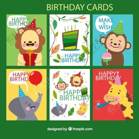 卡通动物生日卡片图片