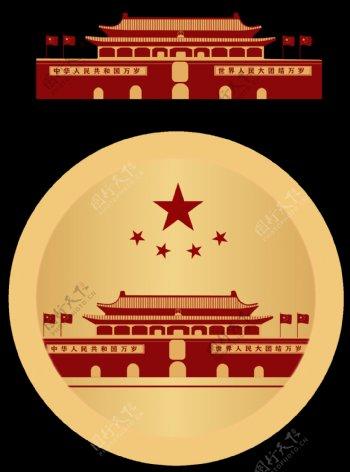 国庆天安门装饰元素图片