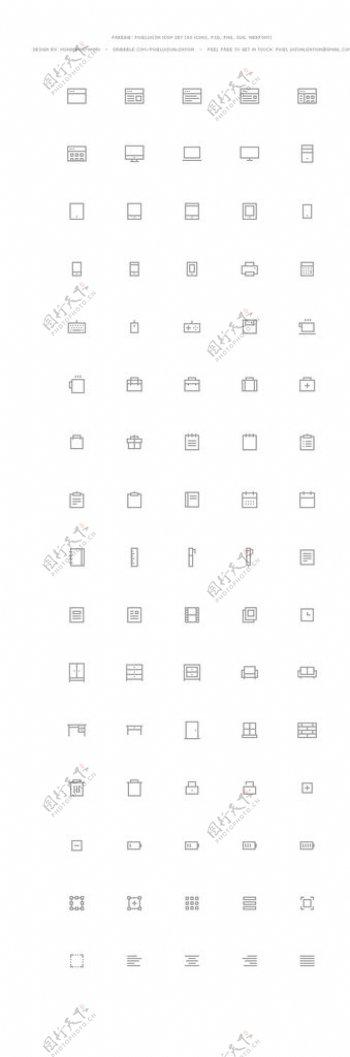 矩形线性图标图片