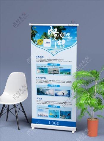 海南旅游地产X展架易拉宝图片