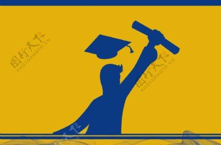 毕业考试胜利图片