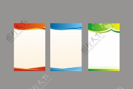 制度牌模板图片