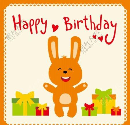橙色兔子生日贺卡图片