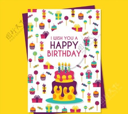 生日蛋糕祝福卡图片