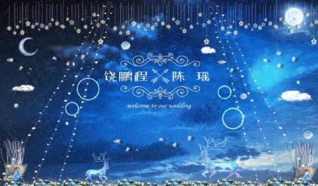 蓝色星空梦幻背景图片